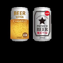 ビール・発泡酒・第3のビールの酒税