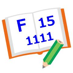 2進数、10進数、16進数の換算
