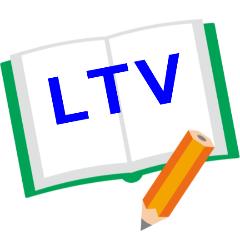 LTV計算