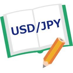 ドル円換算